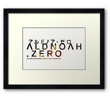 Aldnoah Zero Stylised Logo Framed Print