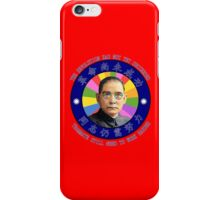 father of nation iPhone Case/Skin