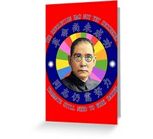 father of nation Greeting Card