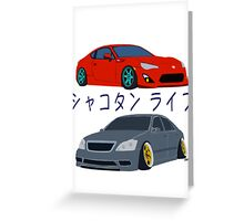 Shakotan Life Greeting Card