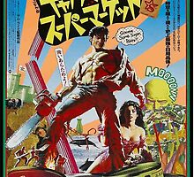 Army of Darkness - Japanese Poster by terrortides