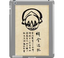 Avatar the Last Airbender - Toph Wanted Poster iPad Case/Skin
