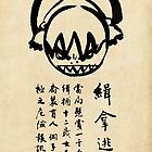 Avatar the Last Airbender - Toph Wanted Poster by rejectpenguin