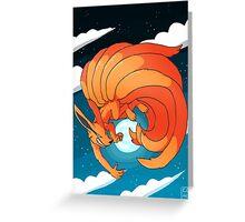 Nine Tailed Fox Greeting Card