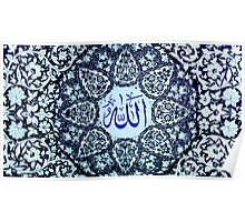 Allah Name & Ornaments 3 Poster