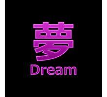 Dream (Yume) Photographic Print