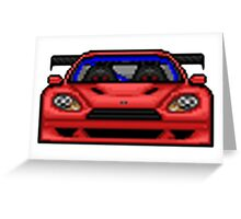 Pixel Cars - Aston Martin DB9 GTR Greeting Card