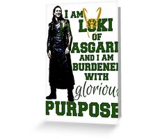Loki of Asgard Greeting Card
