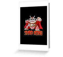 Shao Kong Greeting Card