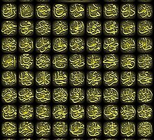 Prophet Hazrat Muhammad names HD print by HAMID IQBAL KHAN