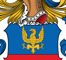 Bauer Coat of Arms (German) Sticker