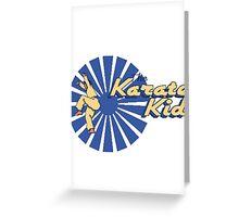 Karate Pixl Greeting Card