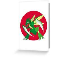 Scyther - Basic Greeting Card