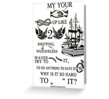 My hands, your hands Greeting Card