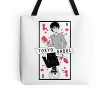 Halfblood - White  Tote Bag