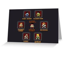 8-bit Mortal Kombat 'Megaman' Stage Select Screen Greeting Card
