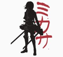 Mikasa Ackerman (Attack on Titan) Kids Clothes