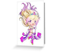 Arcade Janna - Time to play DDR Greeting Card