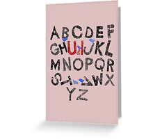 Rearrange Greeting Card