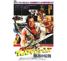 Indiana Jones Temple of Doom Photographic Print