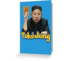 Pokejong - Kim Jong-un (North Korea) playing Pokemon Greeting Card