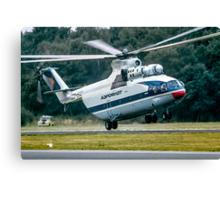 Mil Mi-26 Halo CCCP-06141 Canvas Print