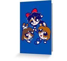 Adventure Girls Greeting Card