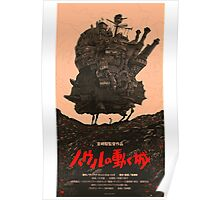 Howl's Moving Castle Original Poster Poster
