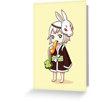 Bunny Mask Greeting Card