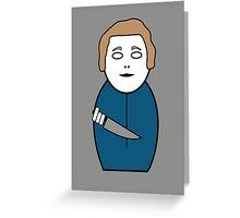 Halloween (without quote) Greeting Card
