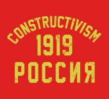 Constructivism Kids Clothes