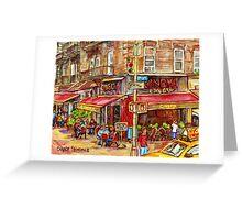 CINEMA CAFE NEW YORK CITY Greeting Card