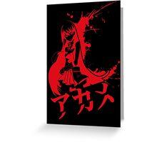 Akame Ga Kill - Akame 1 Greeting Card
