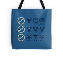 Gizmo Rules Tote Bag