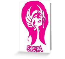 I am (also) She-Ra! Greeting Card