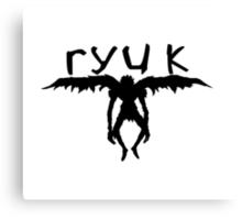 ryuk silhouette  Canvas Print