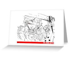Metal Gear Solid - Raiden Greeting Card