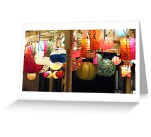 Light Up The Night Greeting Card