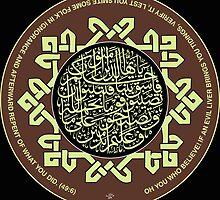 ya ayyuhallazina aamanoo in Jaakum fasiqum Binaba in by HAMID IQBAL KHAN