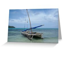 Relaxing After Sail Trip Greeting Card