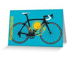 Bike Flag Kazakhstan (Big - Highlight) Greeting Card