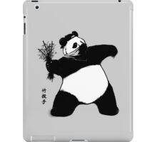 Bamboo Thrower iPad Case/Skin