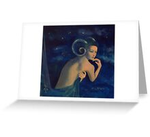 """""""Aries""""...from """"Zodiac signs"""" series Greeting Card"""
