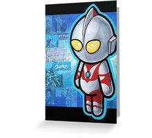 ULTRAMAN POOTERBELLY Greeting Card