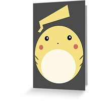 Pikachu Ball Greeting Card