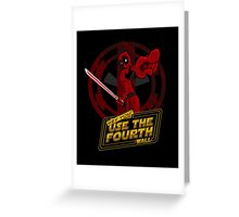 Use The Fourth Wall Greeting Card