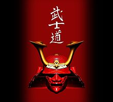 Red Kabuto (Samurai helmet) iPhone 4/4S case by Steve Crompton