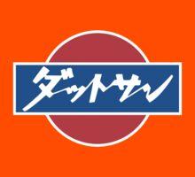 Dattosan - Japanese Datsun Logo Kids Clothes