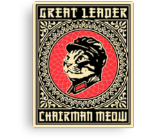Great chairman leader MEOW Canvas Print
