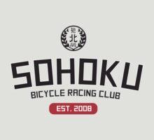 Yowapeda Sohoku Club Shirt by kitpyon